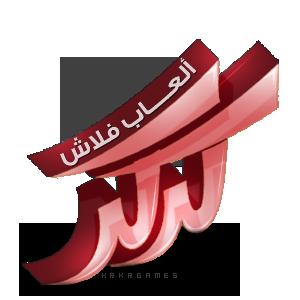 krkrgames Logo