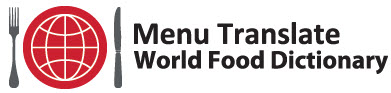 menutranslate Logo