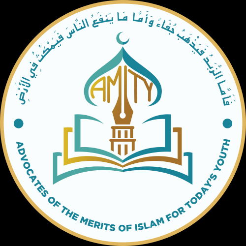 Advocates of the Merits of Islam for Today's Youth Logo