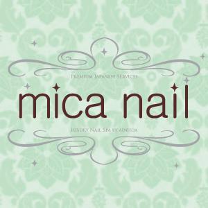 Mica Nail Spa Logo