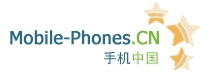 Mobile-Phones.CN Logo