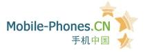 Mobile-Phones.CN Logo