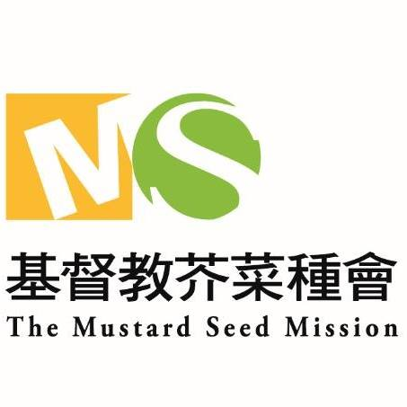 The Mustard Seed Mission Logo
