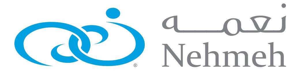 Nehmeh Corporation Logo