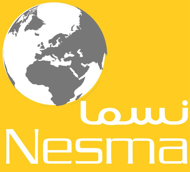 Nesma International Exhibitions Logo