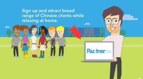 partnersss Logo