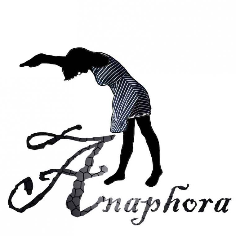 Anaphora Literary Press Logo