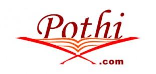 Pothi.com Logo