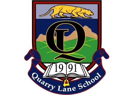 Quarry Lane School Logo