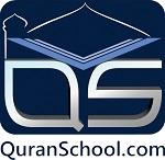 Quran School Logo