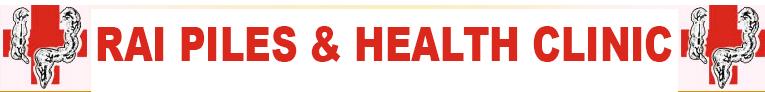 Rai Piles Clinic Logo