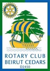 Rotary Club Beirut Cedars Logo