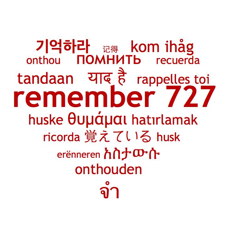 Remember727 Logo