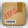 SASSI Systems Logo