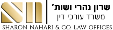 sharonnahari Logo