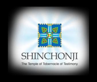 Shincheonji Logo