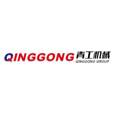 QINGDAO QINGGONG SETH MACHINERY CO., LTD. Logo