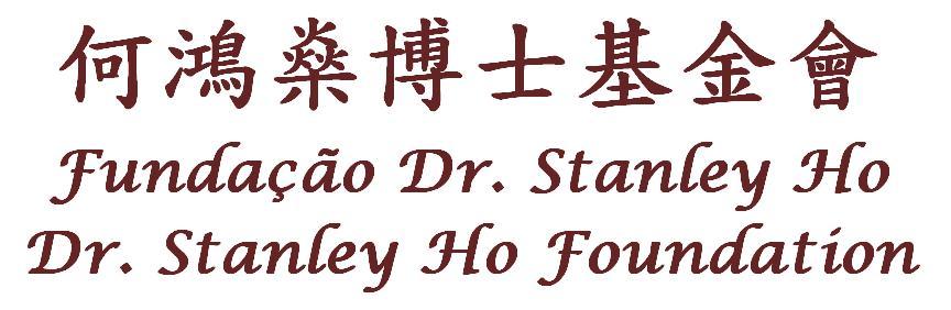 Dr. Stanley Ho Foundation Logo