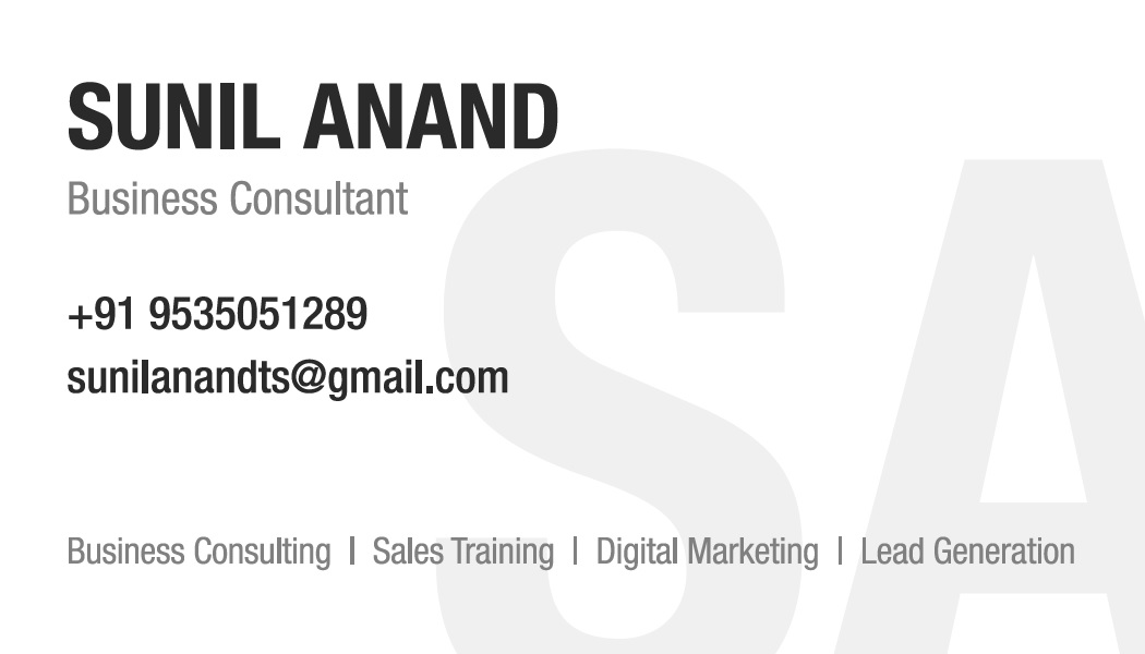 Sunil Anand Digital Marketing Consultant Logo