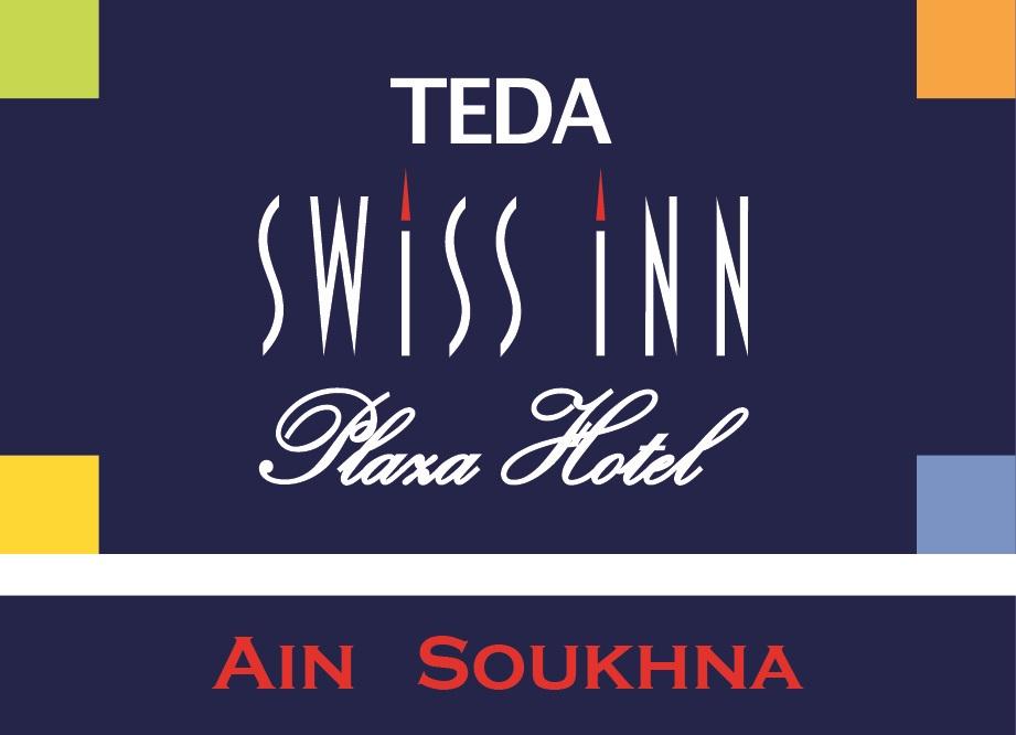 Teda Swiss Inn Plaza Hotel Logo