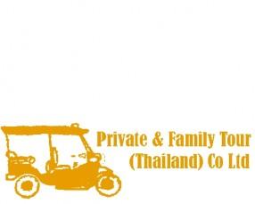 thailand_tour Logo