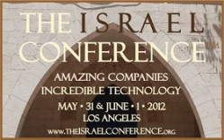 The Israel Conference Logo