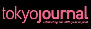 Tokyo Journal Logo