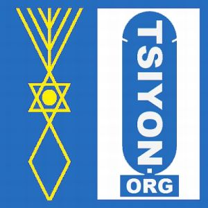 Tsiyon Messianic Radio Logo
