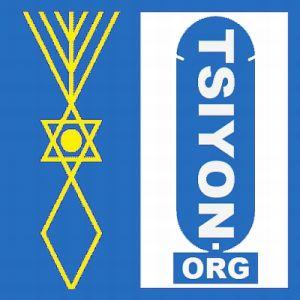 Tsiyon Messianic Radio Logo