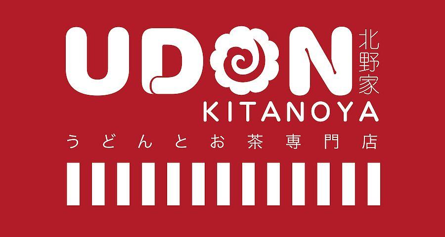 Udon Kitanoya Logo