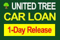 United Tree Car Loan Logo