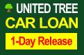 United Tree Car Loan Logo
