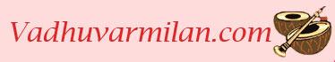 Vadhuvarmilan | Vadhuvar Suchak Mandal Logo