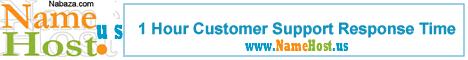 www.Nabaza.com Logo
