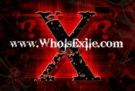 www.WhoIsExile.com Logo